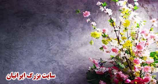 شعر در مورد آمدن بهار ؛ از شاملو و سهراب سپهری و مولانا و سعدی و هوشنگ ابتهاج